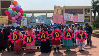 আন্তর্জাতিক ডিএনএ দিবসে আইবিজিই'র বর্ণাঢ্য আয়োজন