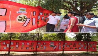 কুবিতে স্বাধীনতা দিবস উপলক্ষে ৩০ ফুট দৈর্ঘ্যের দেয়ালিকা