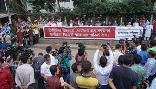 'ডিজিটাল নিরাপত্তা আইন স্বাধীন গণমাধ্যমের কণ্ঠরোধ করার আইন'