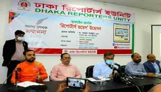 ভুয়া অনলাইনের বিরুদ্ধে শিগগিরই আইনগত ব্যবস্থা : তথ্যমন্ত্রী