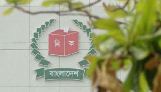 রোহিঙ্গা ঠেকাতে ৯ উপজেলাকে 'বিশেষ এলাকা' ঘোষণা