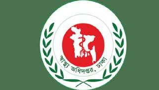 লাইসেন্স নবায়ন না করলে বেসরকারি হাসপাতাল বন্ধ: স্বাস্থ্য অধিদপ্তর