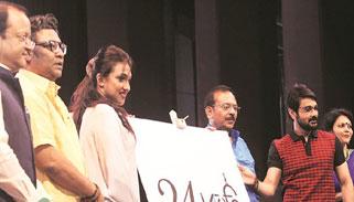 শনিবার শুরু কলকাতা আন্তর্জাতিক চলচ্চিত্র উৎসব ২০১৮