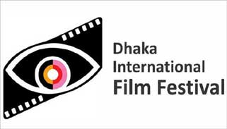 ১০ জানুয়ারি ঢাকায় শুরু হবে আন্তর্জাতিক চলচ্চিত্র উৎসব