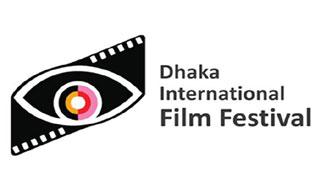 ঢাকা 'আন্তর্জাতিক চলচ্চিত্র উৎসব' জানুয়ারিতে