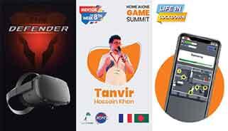 অনলাইন গেমিং প্রতিযোগিতা 'হোম অ্যালোন গেম সামিট' শুরু