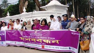 আন্তর্জাতিক নারী দিবস উপলক্ষে গাজীপুরে মানববন্ধন
