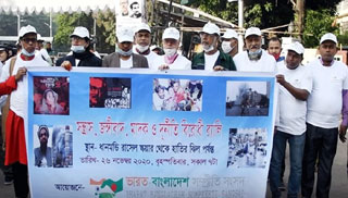 Bangladesh joins India in demanding justice
