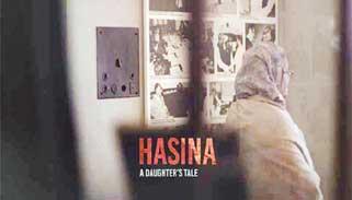 শনিবার টেলিভিশন পর্দায় 'হাসিনা: এ ডটারস টেল'