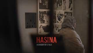 ডারবান চলচ্চিত্র উৎসবে 'হাসিনা: অ্যা ডটার্স টেল'