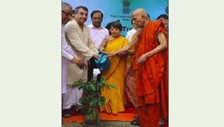 মহাত্মা গান্ধীর সার্ধশততম জন্মবার্ষিকীউপলক্ষ্যে বৃক্ষরোপণ