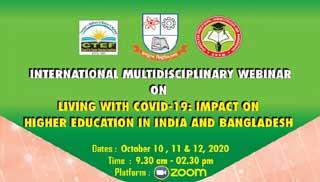 করোনাকালে বাংলাদেশ-ভারতের উচ্চ শিক্ষা নিয়ে আন্তর্জাতিক ওয়েবিনার