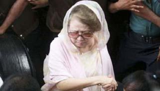 ট্রাস্ট দুর্নীতি মামলায় খালেদার জামিন শুনানি আজ