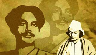 জাতীয় কবি কাজী নজরুল ইসলামের জন্মবার্ষিকী উদযাপন