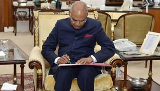 নাগরিকত্ব বিলে স্বাক্ষর করেছেন ভারতের রাষ্ট্রপতি