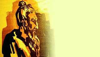 লালন সাঁই এর ১৩০তম তিরোধান দিবস আজ
