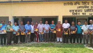 কমলগঞ্জে মীতৈ বর্ণমালা ভাষা ও সাহিত্য কর্মশালা
