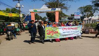 কমলগঞ্জে ভাষা উৎসব : ১০টি ক্ষুদ্র নৃ-গোষ্ঠীর পরিবেশনা