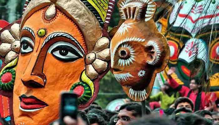 চারুকলায় 'সীমিত পরিসরে' হবে পহেলা বৈশাখ উদযাপন