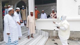 স্বাস্থ্যবিধি মেনে মসজিদে মসজিদে ঈদ জামাত