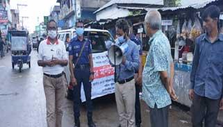 মৌলভীবাজারে ভোক্তা অধিকারের অভিযান : ১৪ হাজার টাকা জরিমানা