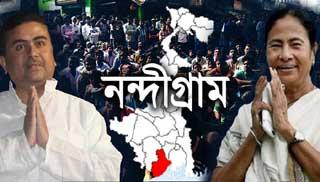 পশ্চিমবঙ্গ ভোট: নন্দীগ্রামের ফল নিয়ে বিভ্রান্তি