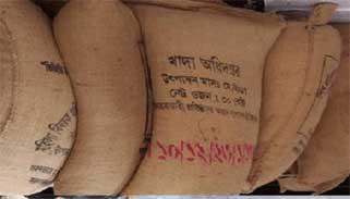 ঝিকরগাছার নাভারণ মেম্বারের বাড়ি থেকে সরকারি চাল উদ্ধার