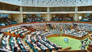 একাদশ জাতীয় সংসদের পঞ্চম অধিবেশন সমাপ্ত