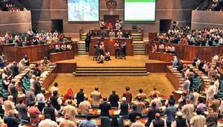 দশম জাতীয় সংসদের ২২তম অধিবেশন সমাপ্ত
