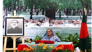 'বৈশ্বিক চ্যালেঞ্জ মোকাবিলায় বাস্তবসম্মত রোডম্যাপ প্রয়োজন'