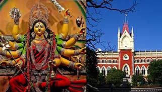 দুর্গাপুজা মণ্ডপে দর্শক প্রবেশে নিষেধাজ্ঞা কলকাতা হাইকোর্টের