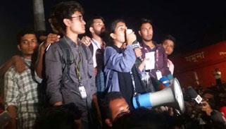 আন্দোলনে থাকার ঘোষণা চার বিশ্ববিদ্যালয়ের শিক্ষার্থীদের