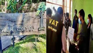 বান্দরবানের সাইরু রিসোর্টের বিরুদ্ধে ভ্যাট আইনে মামলা