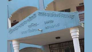 যশোরে ২০১৮ সালের প্রশ্নে এসএসসি পরীক্ষা : ৬ শিক্ষককে অব্যহতি