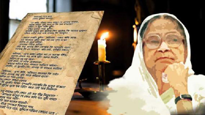 বুধবার সুফিয়া কামালের ২০তম মৃত্যুবার্ষিকী