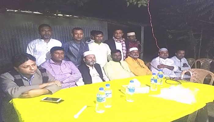 গাজীপুর ইউনিয়নের ৯ নং ওয়ার্ড কৃষক লীগের কমিটি গঠন