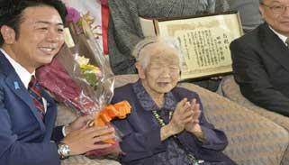 বিশ্বের সবচেয়ে প্রবীণ নারী জাপানের কানে তানাকা