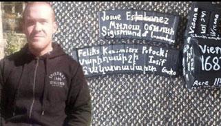 মসজিদে হামলায় টারান্ট একাই জড়িত : নিউজিল্যান্ড পুলিশ