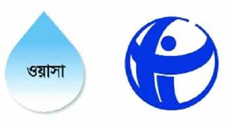 ঢাকা ওয়াসার পানির মূল্যবৃদ্ধির প্রস্তাব অযৌক্তিক: টিআইবি