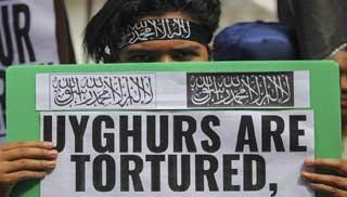 উইঘুর মুসলিমদের ওপর চীনা নৃশংসতায় উদ্বেগ বাড়ছে