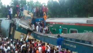 ঢাকা-চট্টগ্রাম ও সিলেট-চট্টগ্রাম রুটে ট্রেন চলাচল বন্ধ