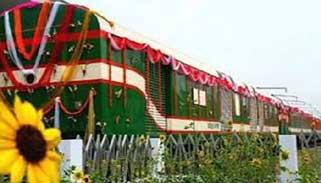 'বাংলাবান্ধা' এক্সপ্রেস ট্রেন উদ্বোধনবৃহস্পতিবার