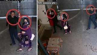 কারাগারে হলমার্ক জিএমের নারীসঙ্গী, ডেপুটি জেলারসহ ৩ জন প্রত্যাহার