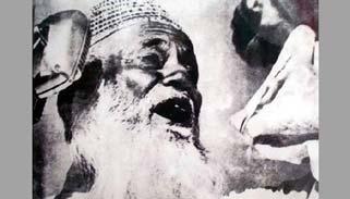 মওলানা ভাসানীর ৪২তম মৃত্যুবার্ষিকী শনিবার