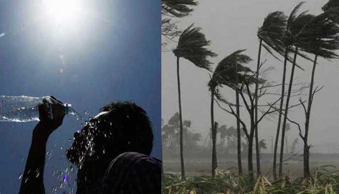 এপ্রিলে ঘূর্ণিঝড়-বন্যার পূর্বাভাস :তাপমাত্রা থাকবে ৪০ ডিগ্রির উপর