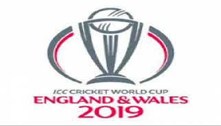এক নজরে ২০১৯ ক্রিকেট বিশ্বকাপ