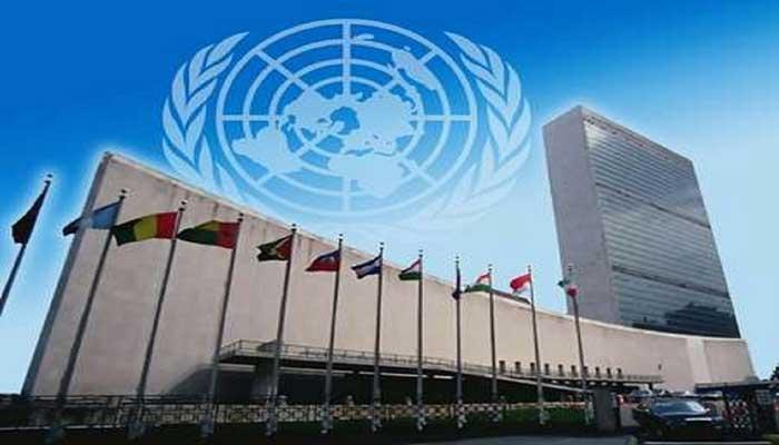 জাতিসংঘের সহ-সভাপতি নির্বাচিত বাংলাদেশ
