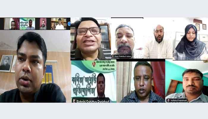 বিএসপি'র আবৃত্তি প্রতিযোগিতার উদ্বোধন: সংস্কৃতি চর্চার তাগিদ