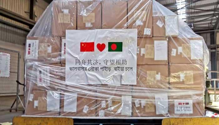 সন্ধ্যায় আসছে চীনের চিকিৎসা সরঞ্জাম