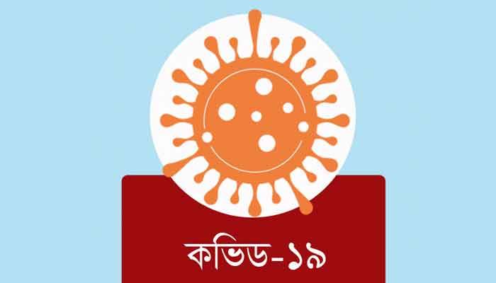 ময়মনসিংহে একদিনে করোনা শনাক্তের রেকর্ড
